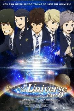 The Laws of the Universe - Part 0