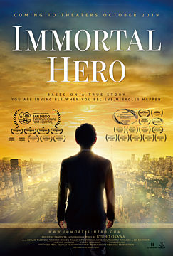 Immortal Hero
