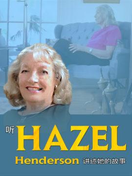 A Conversation with Hazel Henderson