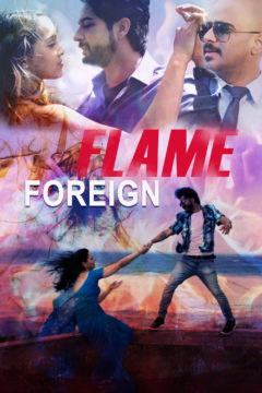 Foreign Flame