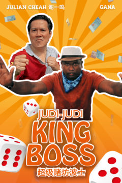 Judi-Judi King Boss