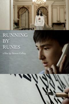 Running By Runes