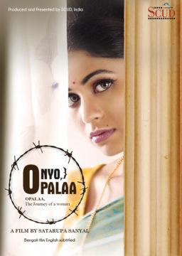 Onyo Opalaa