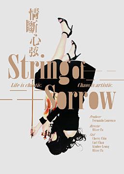 String Of Sorrow