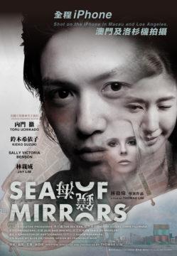 Sea of Mirrors