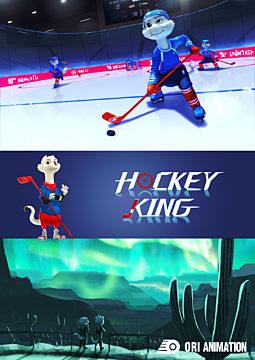 HOCKEY KING