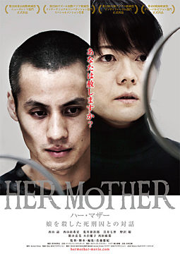 Her Mother
