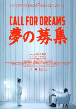 Call For Dreams