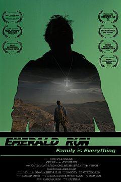 Emerald Run