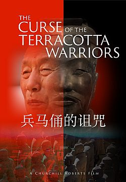 The Curse of the Terracotta Warriors