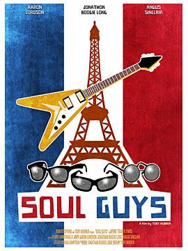 Soul Guys