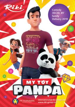 My Toy Panda
