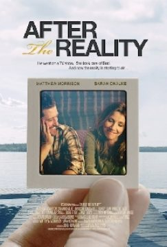 After The Reality