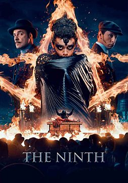 The Ninth