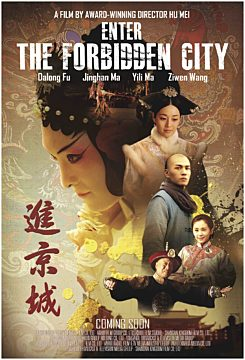 Enter The Forbidden City